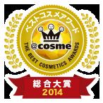 総合大賞 2014