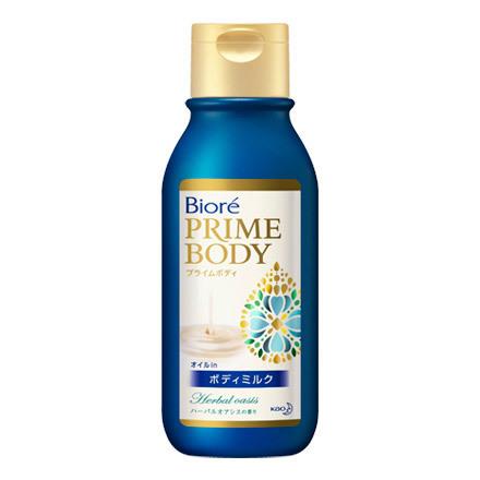 ビオレ/プライムボディ オイルinボディミルク ハーバルオアシスの香り