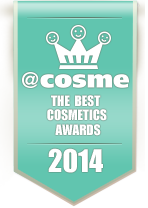 @cosme THE BEST COSMETICS AWARDS 2014