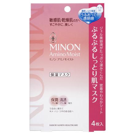 ミノン/アミノモイスト ぷるぷるしっとり肌マスク