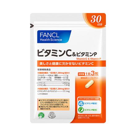 ファンケル/ビタミンC&ビタミンP